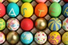 EASTER HOLIDAY CLOSURE DATES